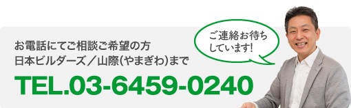 TEL0364590240