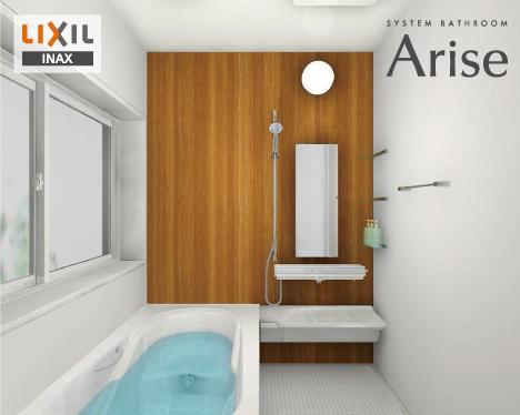 リクシル システムバスルーム