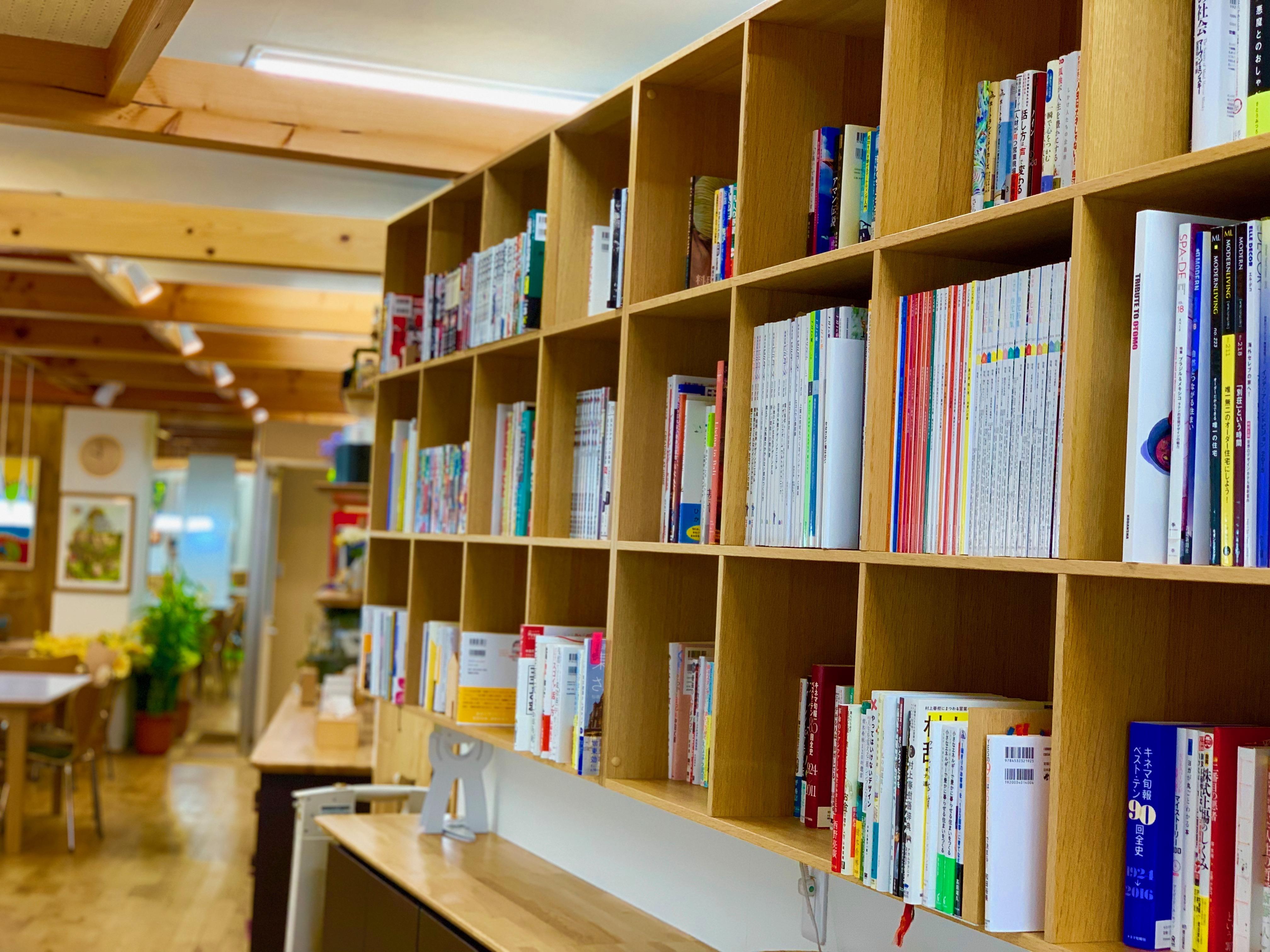 エルハウス図書館