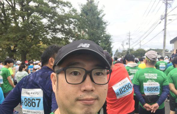 第3回松本マラソンのスタート地点に並びました