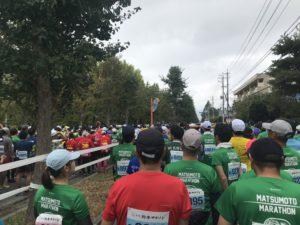 第3回松本マラソンスタート前