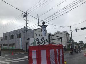 第3回松本マラソン飯田市出身のニッチロー'さんが応援に駆けつけてくれました!
