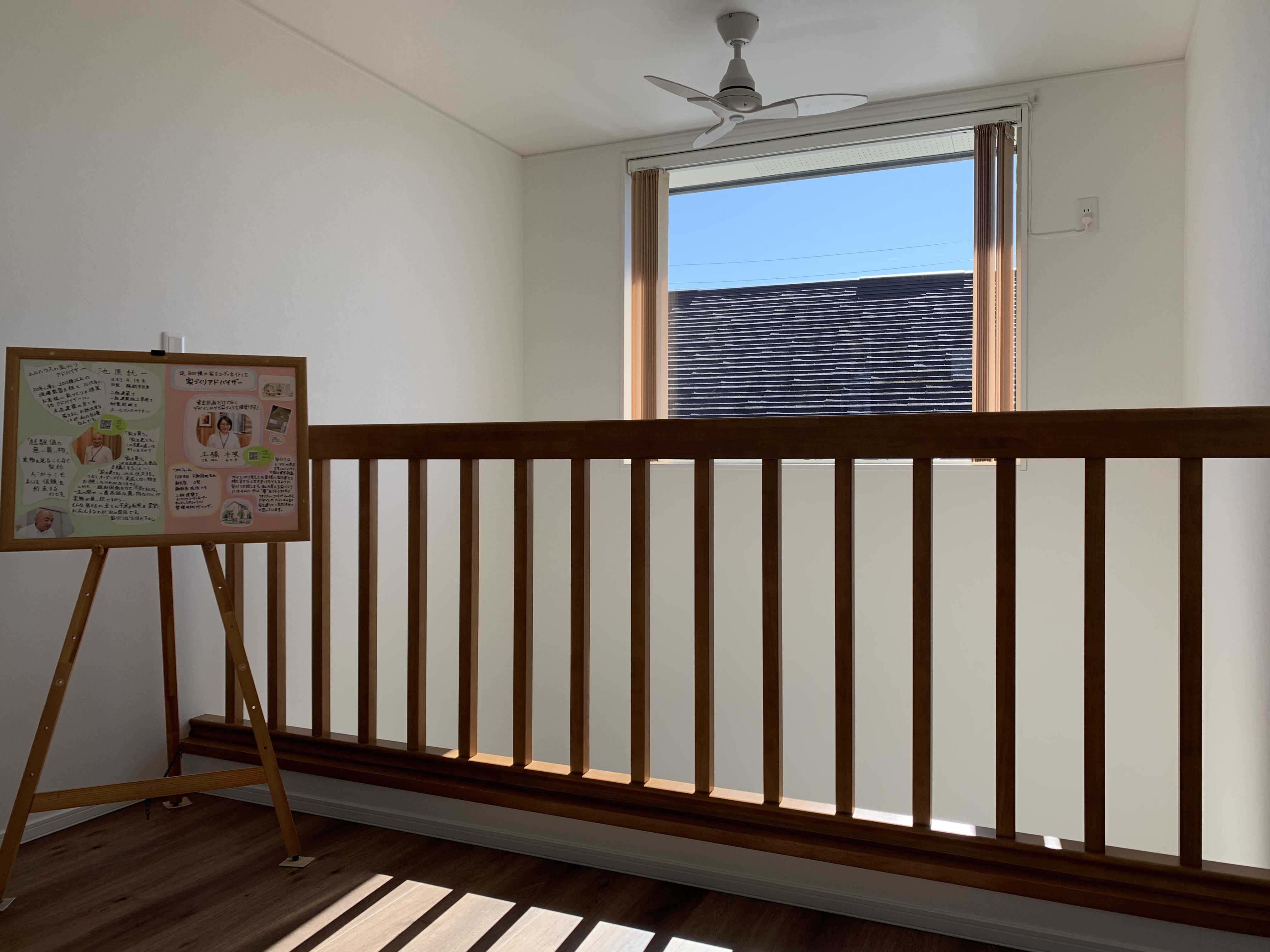 2階ホールから見る窓