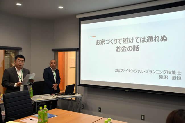 長野県茅野市エルハウス家づくり無料勉強会の様子
