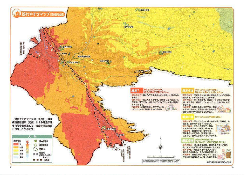 地震揺れやすさマップ