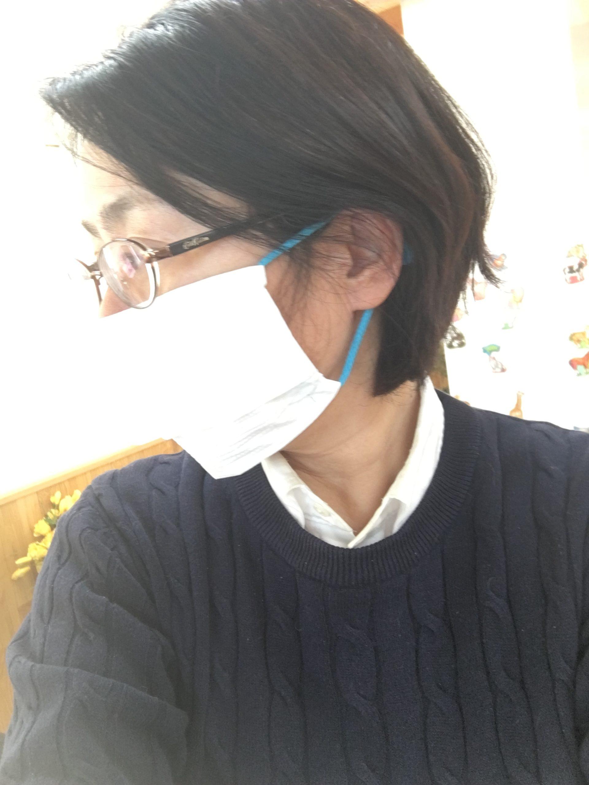 マスクしたとこ