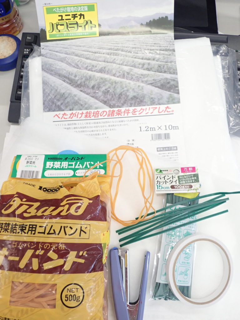 マスク材料