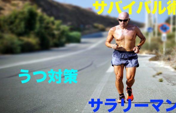 筋肉のある男性