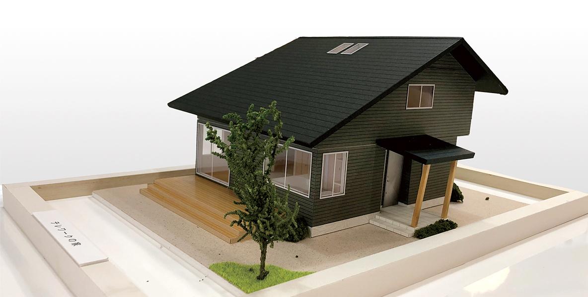 テレワークの家 模型