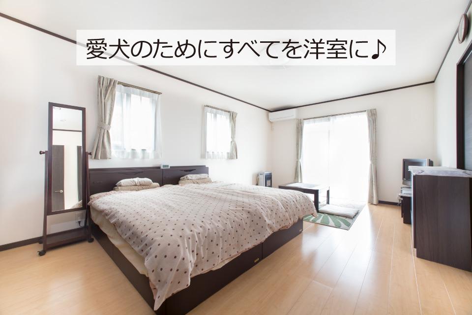 エルハウス施工事例寝室