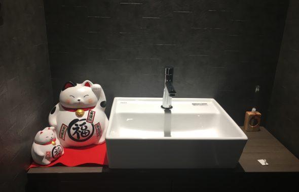 トイレ招き猫