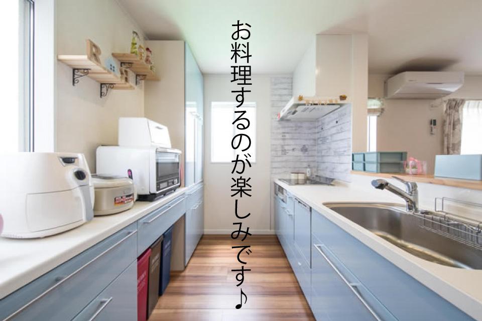 エルハウス施工事例キッチン