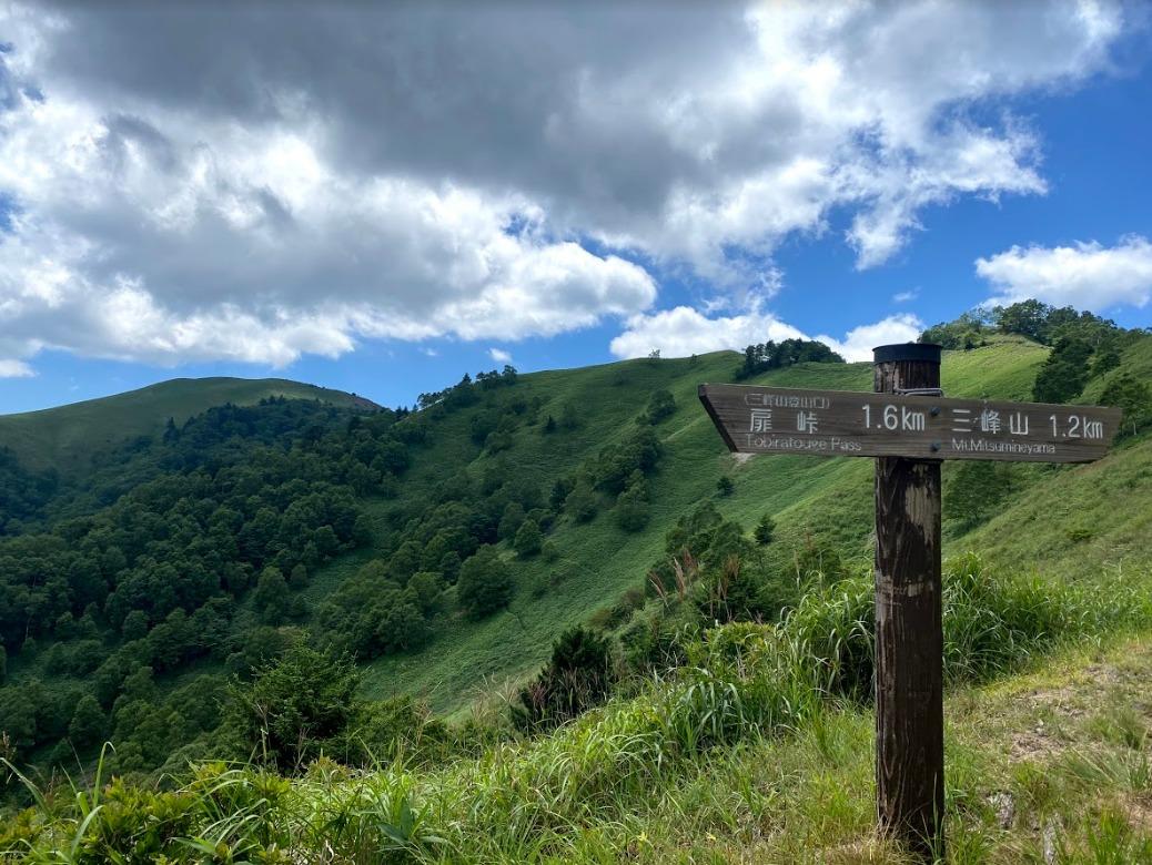 三峰山登山口