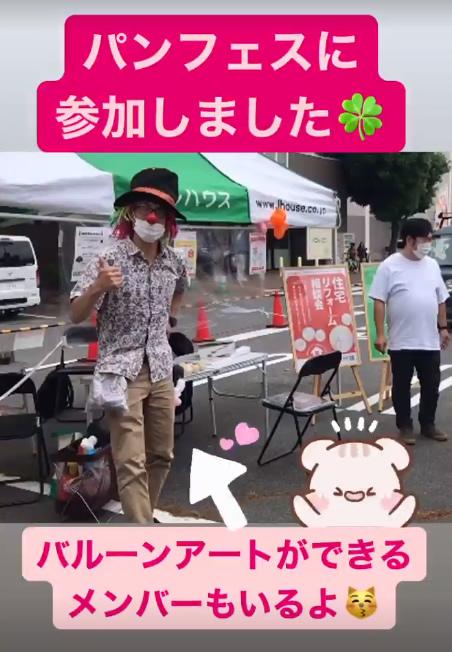 松本パンフェス