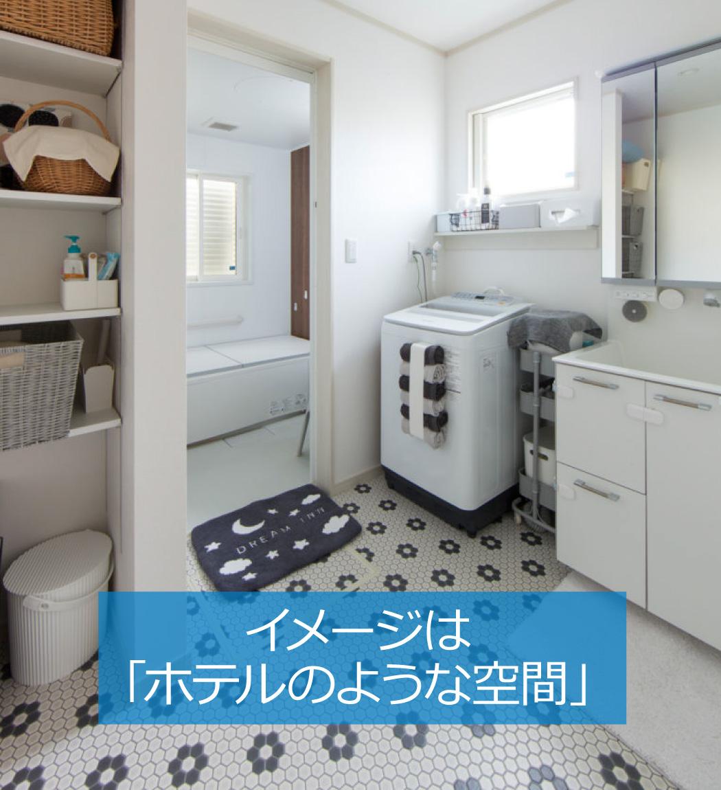 浴室洗面所施工例