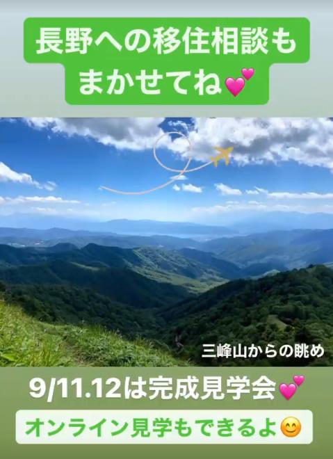 三峰山からの眺め